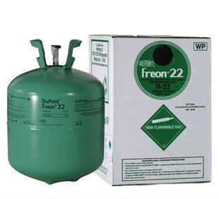 28种主流制冷剂大汇总,你需要的都在这了!