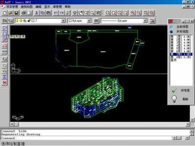 DeST建筑环境及HVAC系统模拟软件